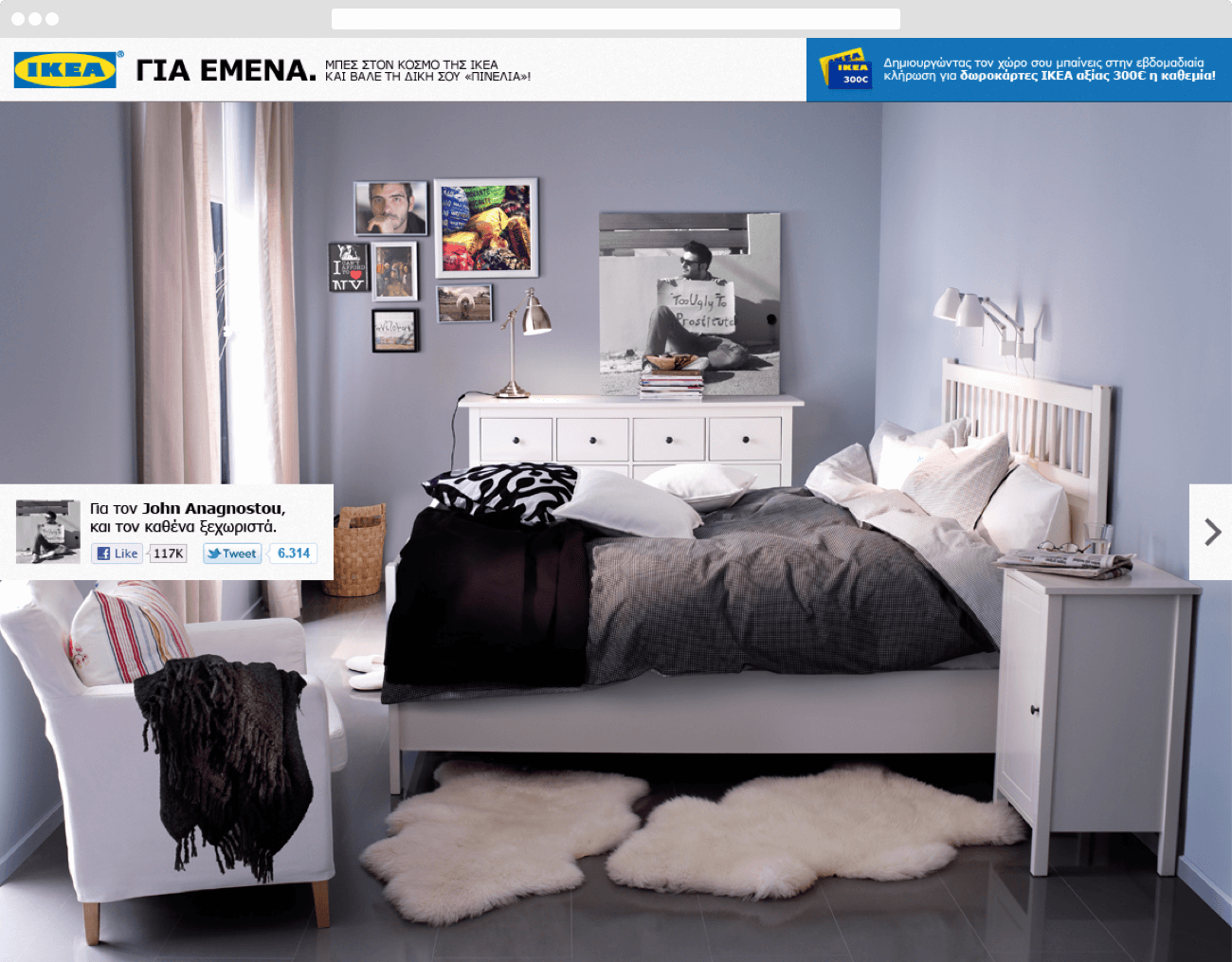 Ikea bedrooms facebook app by lovely productions for Ikea bedroom creator