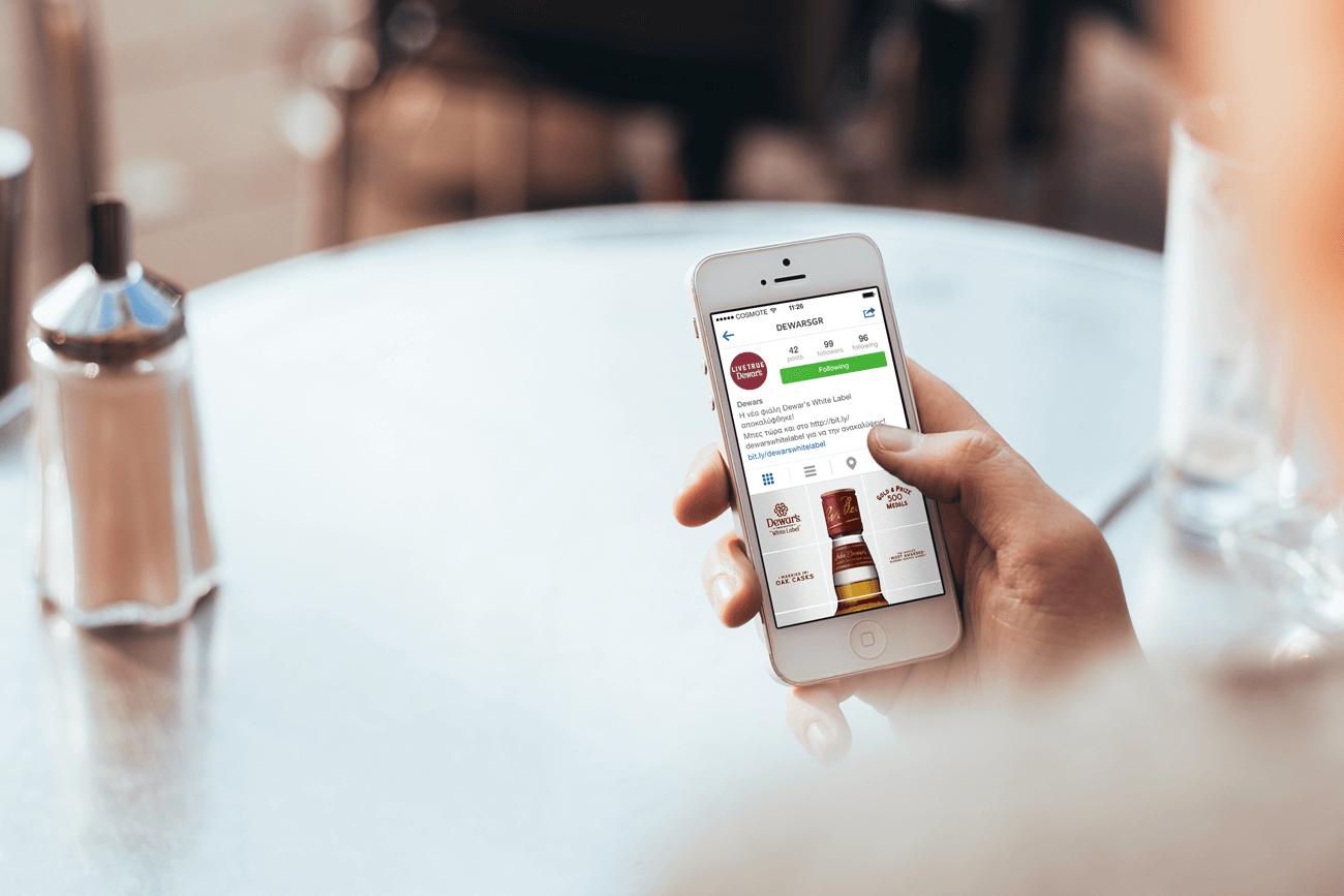 Dewars-Mobile